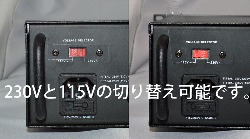 パワーアンプ thomann S-75mk2